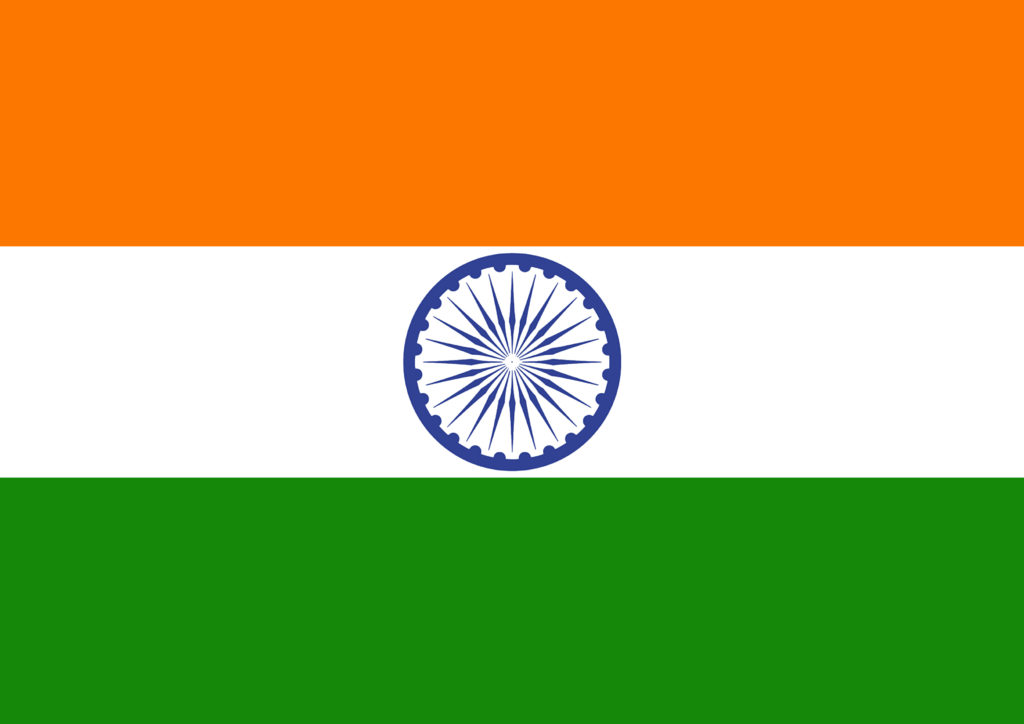 India Flag on IEIBS